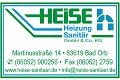 Logo Heise GmbH & Co. KG